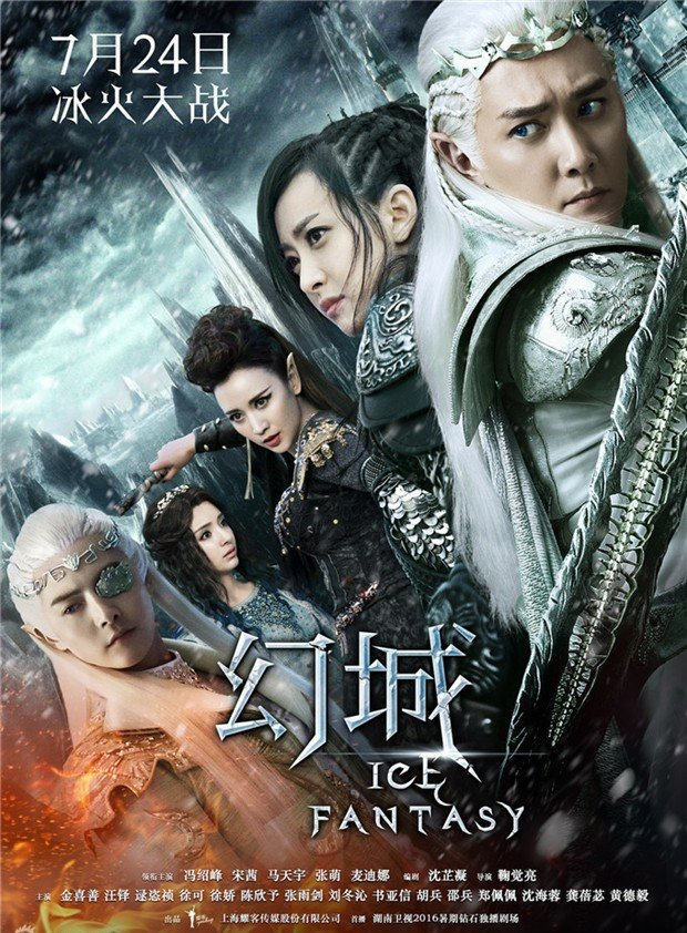 ice-fantasy capitulos completos
