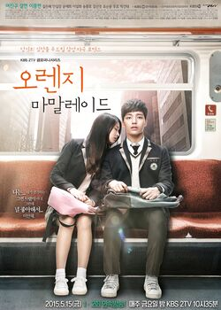 Orange Marmalade online hd