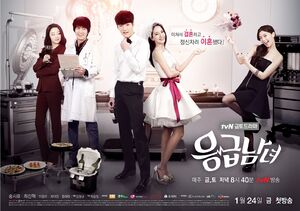 Emergency Couple online hd