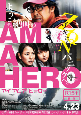 i-am-a-hero capitulos completos