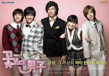 Boys Before Flowers online hd