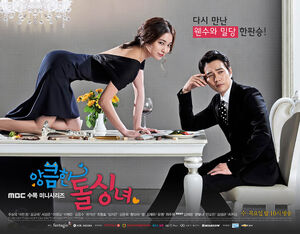Cunning Single Lady online hd