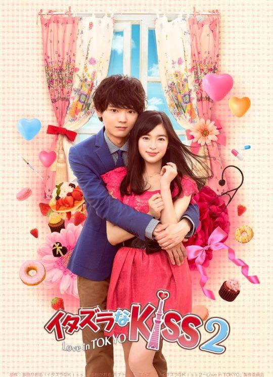 Good Morning Baby Japanese Version : Itazura na kiss love in tokyo wiki drama fandom