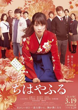 <br /> <b>Notice</b>:  Use of undefined constant url - assumed 'url' in <b>/home/doramasg/public_html/genre.php</b> on line <b>52</b><br /> chihayafuru-kami-no-ku capitulos completos