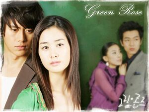 Green Rose online hd