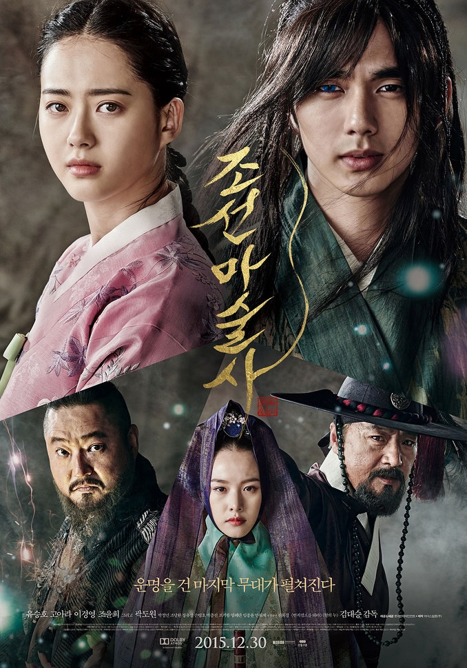 the-joseon-magician capitulos completos