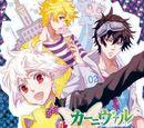 Drama CD Karneval Vantonamu