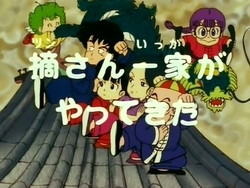 Ep90title