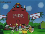 Tsun's house