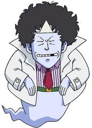 Dragon Ball Super Ghost Dr. Mashirito