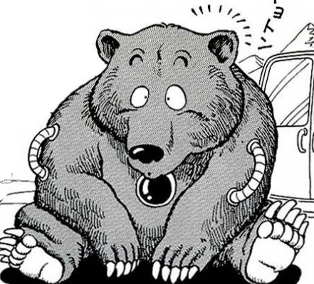 File:Bear manga.jpg