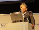 Kazuhiko torishima
