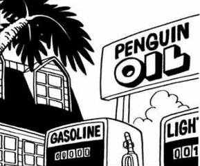 File:Penguin oil.png