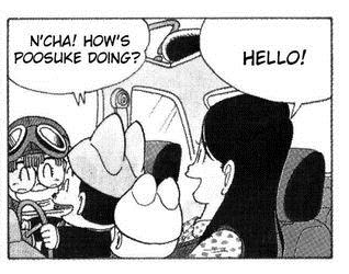 File:Poosuke in the manga.png