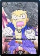 Kojiro Card