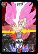 Basara Card