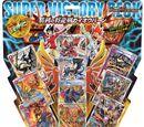 DMD-20 Super Victory Deck: Victorious Rising Dragon Sword Gaiohburn