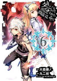 DanMachi Manga Volume 6