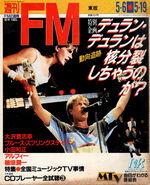 DURAN DURAN Weekly FM (5 6-19 85) JAPAN Music Radio Magazine wikipedia