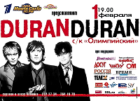 Poster moscow 2001 duran