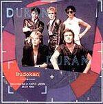 3-1984-01-25 tokyo-0125 edited