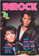 1 in rock magazine duran duran 4-85