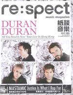 February 2012 re spect Music Hong Kong Magazine