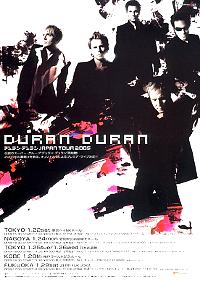 Japan tour 2005 duran duran
