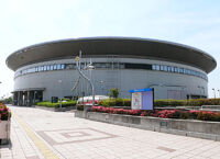 Rainbow Hall, Nagoya Nagoya Civic General Gymnasium (名古屋市総合体育館 Nagoya-shi Sōgō Taiikukan wikipedia duran duran
