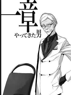 Sozoro Densuke