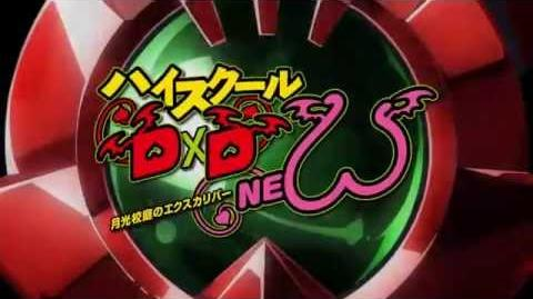 ハイスクールD×D NEW PV2 High School DxD 2nd Season