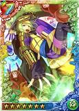 Sasuke Sarutobi 2 (QBTKD)