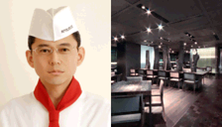 File:Cooking Navigator Restaurant 7.png