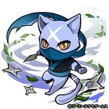 Sasuke Sarutobi (GDN)