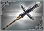 File:3rd Weapon - Yukimura (WO).png