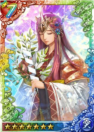 File:Lady Yamato 2 (QBTKD).png