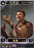 Simawang-online-rotk12pk