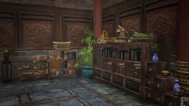 File:Interior Room 3 (DW7E DLC).jpg