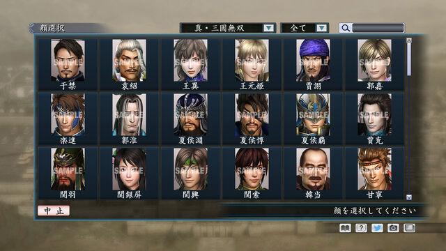 File:Portrait Set 152 (ROTKT DLC).jpg