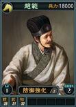 Zhaofan-online-rotk12