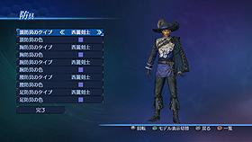 File:Male Costume 3 (DW8E DLC).jpg