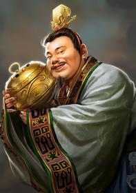 Yang Song (ROTK12)