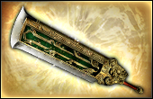 File:Great Sword - 5th Weapon (DW8).png