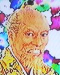 Ieyasu Tokugawa (GTK)