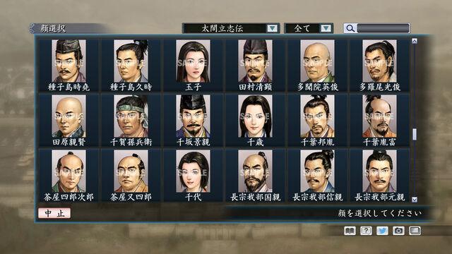 File:Portrait Set 131 (ROTKT DLC).jpg