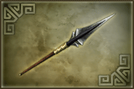 File:Force Spear (DW5).png