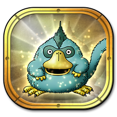 File:DQH2 Trophy 4.png