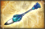 File:Brush - 5th Weapon (DW7).png