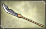 File:Crescent Blade - 2nd Weapon (DW7XL).png