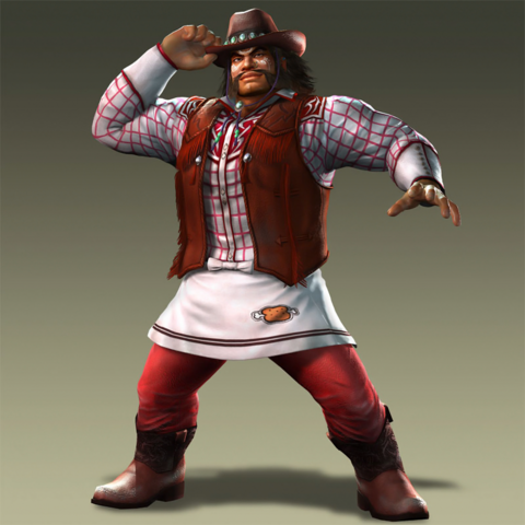 File:MengHuo-dw7-dlc-School of Other.PNG